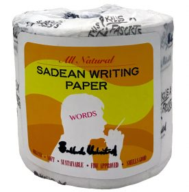 Sadean Writing Paper